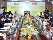 亚欧水资源及水河流域管理工作研讨会在越南举行