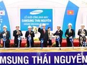 韩国三星集团继续扩大在越南投资规模