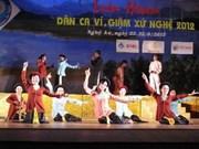 越南宜静民歌将申报世界非物质文化遗产