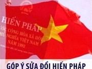 越南内务部和记者协会对1992年宪法修宪草案提出意见