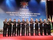 东盟国防高级官员会议在文莱召开