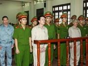 越南海防市仙浪县土地租用案件被告段文旺被判有期徒刑五年