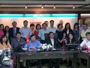 越南在艾滋病治疗寻找新方向