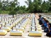 广治省举行英雄烈士祈求超度仪式