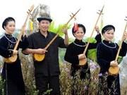 2013年越南北部地区音乐联欢会在山罗省份举行