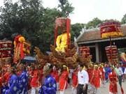 越南兴安省铺宪文化节拉开序幕
