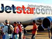 越南捷星太平洋航空公司重新开通河内至芽庄航线