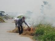 UNDP资助越南控制温室气体排放量