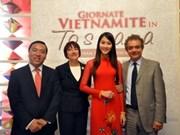 托斯卡纳《越南日》正式启动