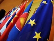2013年东盟—欧盟经济与政策论坛在印度尼西亚召开