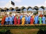 """越南""""国家礼服""""研讨会在岘港市举行"""