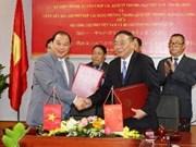 越中签署农产领域的双边合作备忘录