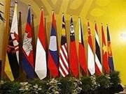 东盟协助越老柬缅四国提高融入地区能力