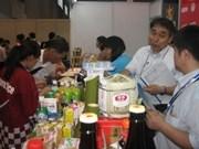 2013年越南国际酒店食品展览会在胡志明市举行