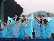 2013年越南广宁省下龙嘉年华正式拉开序幕