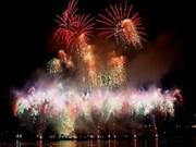 2013年岘港烟花比赛拉开序幕