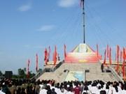 广治省隆重举行庆祝国家统一的升旗仪式