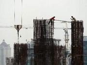东盟基础设施基金启动贷款项目