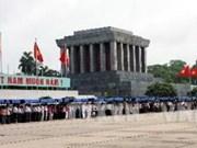 假日期间胡志明主席陵接待游客量达7.4万人次以上