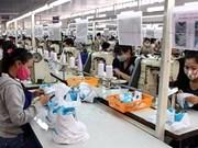 2012年越南与西班牙间的双边贸易创新高