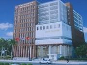 胡志明市证券交易所数据储备中心动工兴建