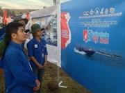 """2013年""""越南大学生与祖国海洋海岛""""活动在李山岛县举行"""