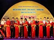 2013年越南北部山区农业、工业与贸易展览会正式开幕