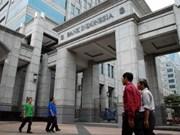 印尼力争吸引更多欧洲自由贸易联盟成员国投资资金