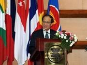 第7届东盟国防部长会议开幕