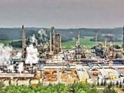 越南工商部支持仁会炼油厂项目