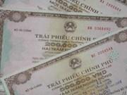 越南发展银行发行2.337万亿越盾政府债券