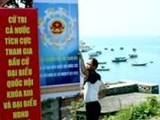 2013年《越南海洋海岛周》将于下月初举行