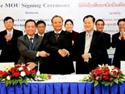 越南与老挝各地方加强证券领域合作