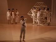 越南聋人当代舞蹈团在德国巡演