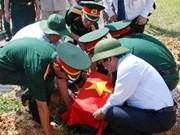 越南广平省为曾在老挝牺牲的越南志愿军遗骸举行安葬仪式