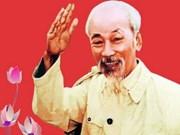 《胡志明主席道德榜样》图片展在胡志明市举行