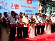 越南援建老挝国家出版社总部办公楼落成