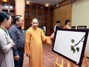 """题为""""佛祖之地""""画展在河内开幕"""