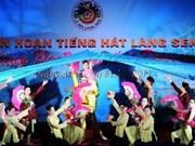 第32次莲花村歌唱联欢会在宜安省开幕