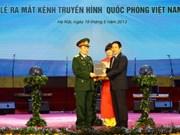 越南国防部举行电视频道开播仪式