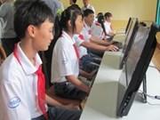 2013年亚洲信息学奥林匹克越南代表团获1金1银3铜