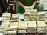"""越南政府总理下达展开""""打击毒品行动月""""的公函"""