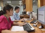越南国库政府债券5万亿越盾已顺利招标发行