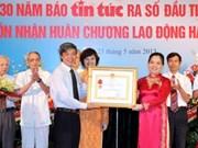 越通社《信息报》荣获二级劳动勋章