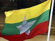 缅甸为担任2014年东盟轮值主席国做好准备工作