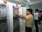 越南军队电信集团面向强大国防经济单位目标
