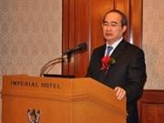 阮善仁副总理出席越日教育合作论坛