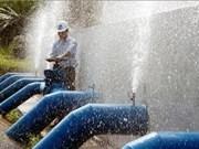 亚行协助越南改善供水系统与公路基础设施