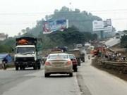 越南斥资1.3亿美元用于扩建1A号国道