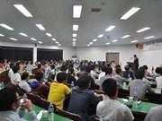越韩大学生文化交流会 越韩两国对维护世界和平的作用